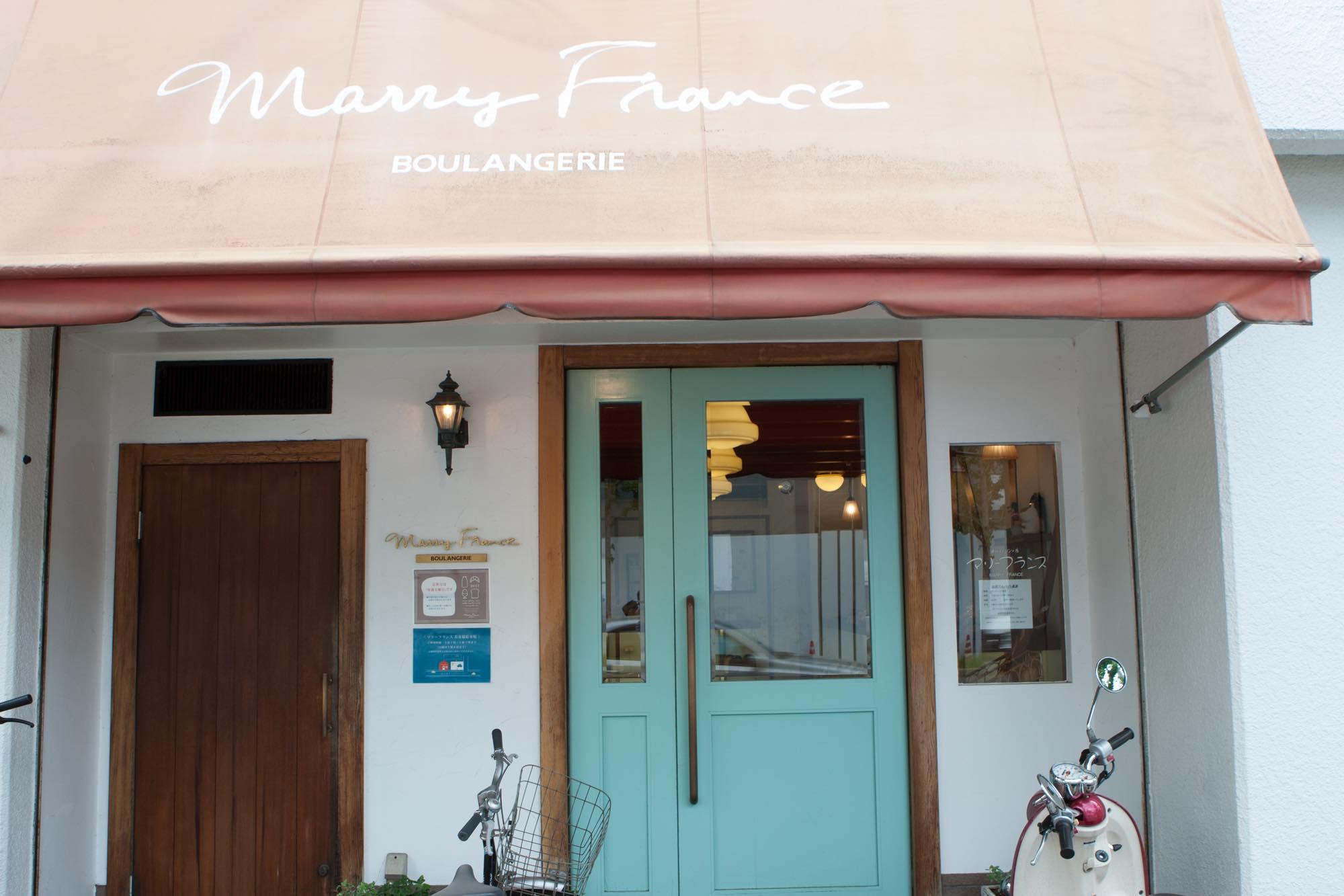 マリーフランス店舗