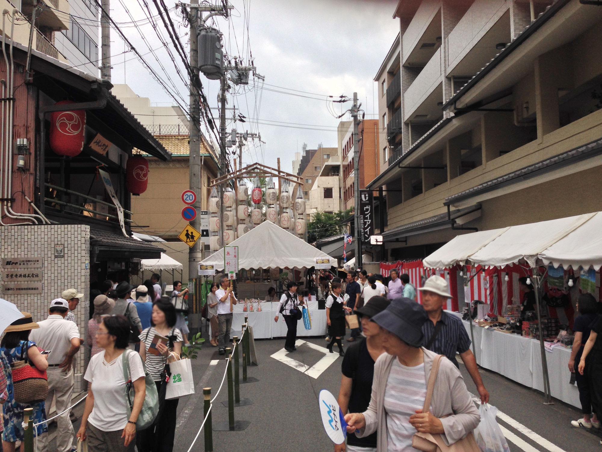 祇園祭、鉾町、