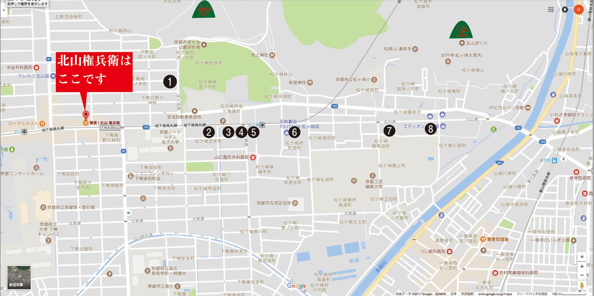 松ヶ崎、北山マップ